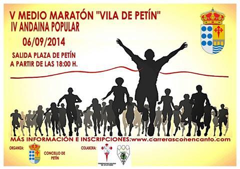 V Media Maratón Vila de Petín