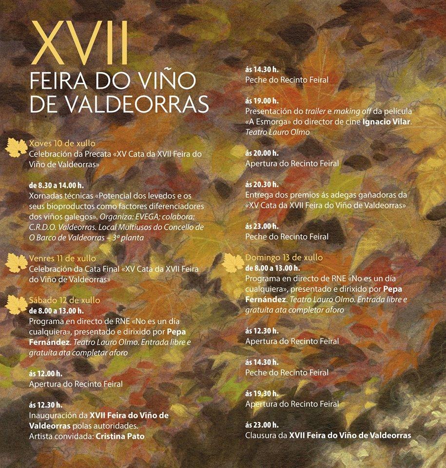 actividades de la XVII Feira do Viño de Valdeorras