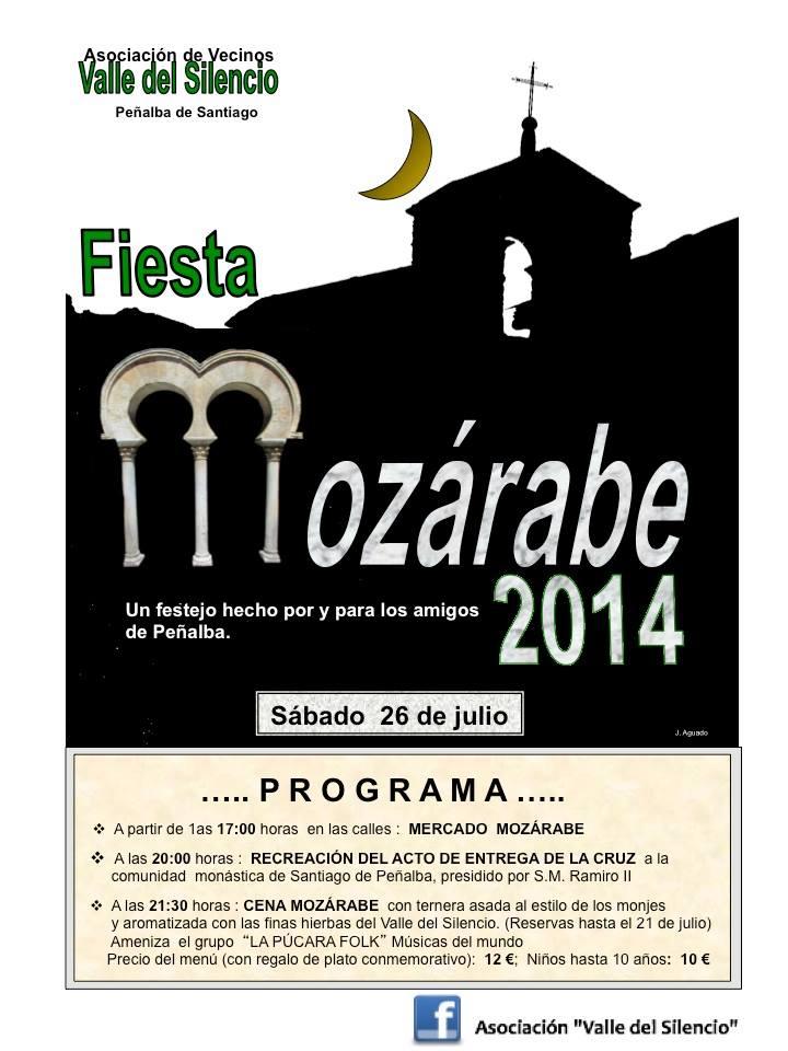 Fiesta Mozarabe 2014