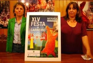 Foto de diariodearousa.com