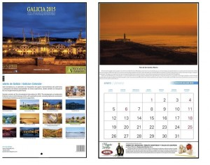 Calendario de Galicia 2015