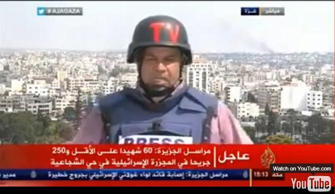 Un periodista llora informando de los bombardeos en Gaza