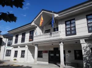 Concello de Vilamartin de Valdeorras
