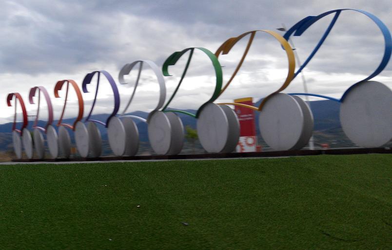 Monumento Mundial de Ciclismo Ponferrada 2014