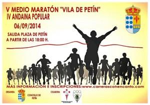 V Media Maraton de Petin
