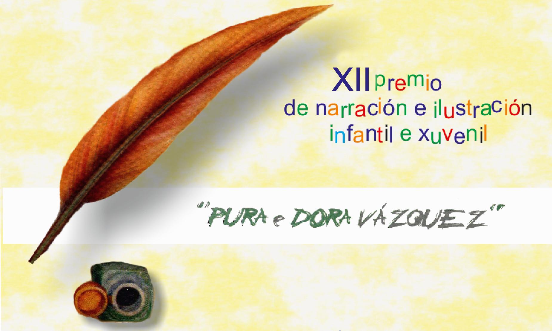 XII Premio Pura e Dora Vázquez