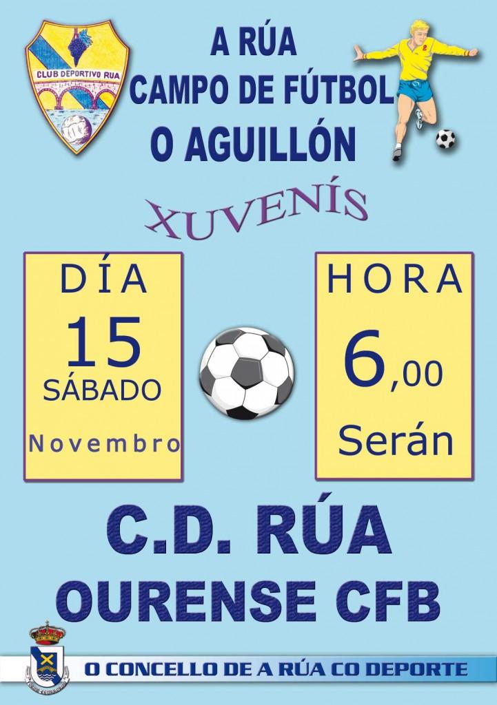 rua_ourenseCFB