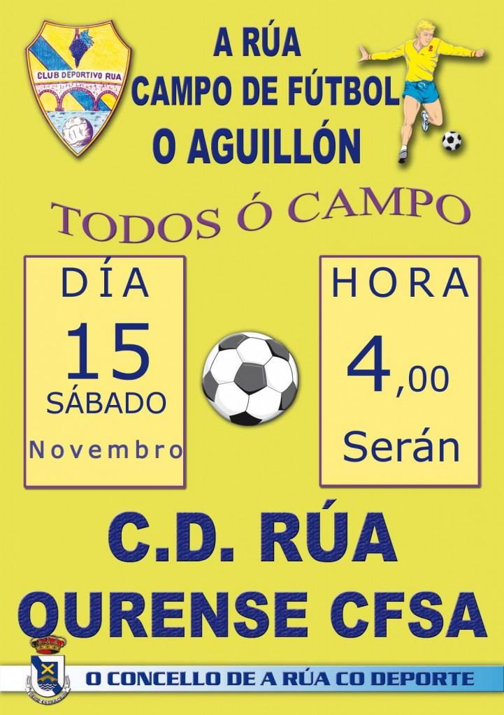 rua_ourenseCFSA