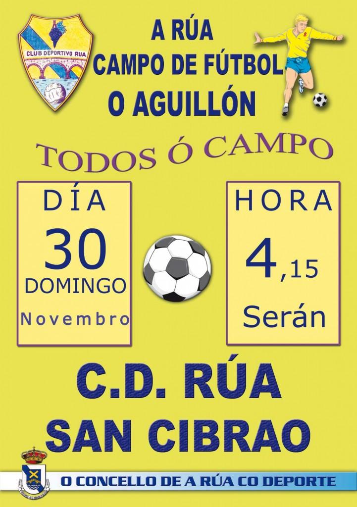 rua_sancibrao