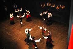 Escola de Danza da Deputación de Ourense