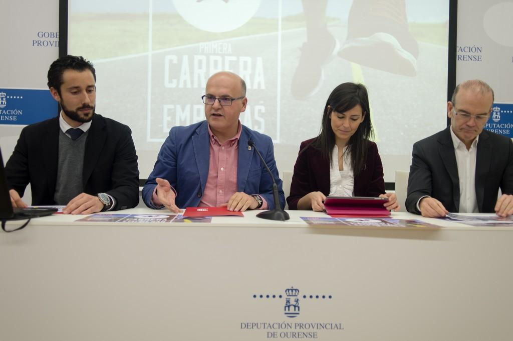 Lois Babarro, Manuel Baltar, Carmen José y José Ángel Vazquez Barquero