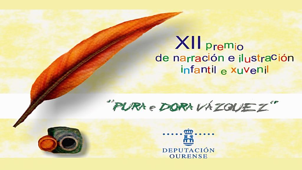 Cartel XII Premio Pura e Dora Vázquez