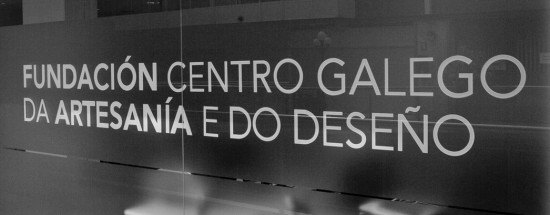 Centro-Galego-de-Artesania_01-550x215