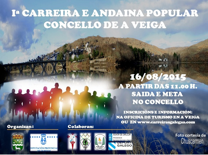 CARTEL CARREIRA (2)