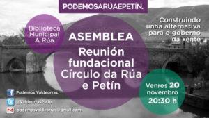 Convocatoria de Podemos para A Rúa y Petín