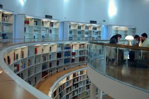 Biblioteca. Foto Archivo