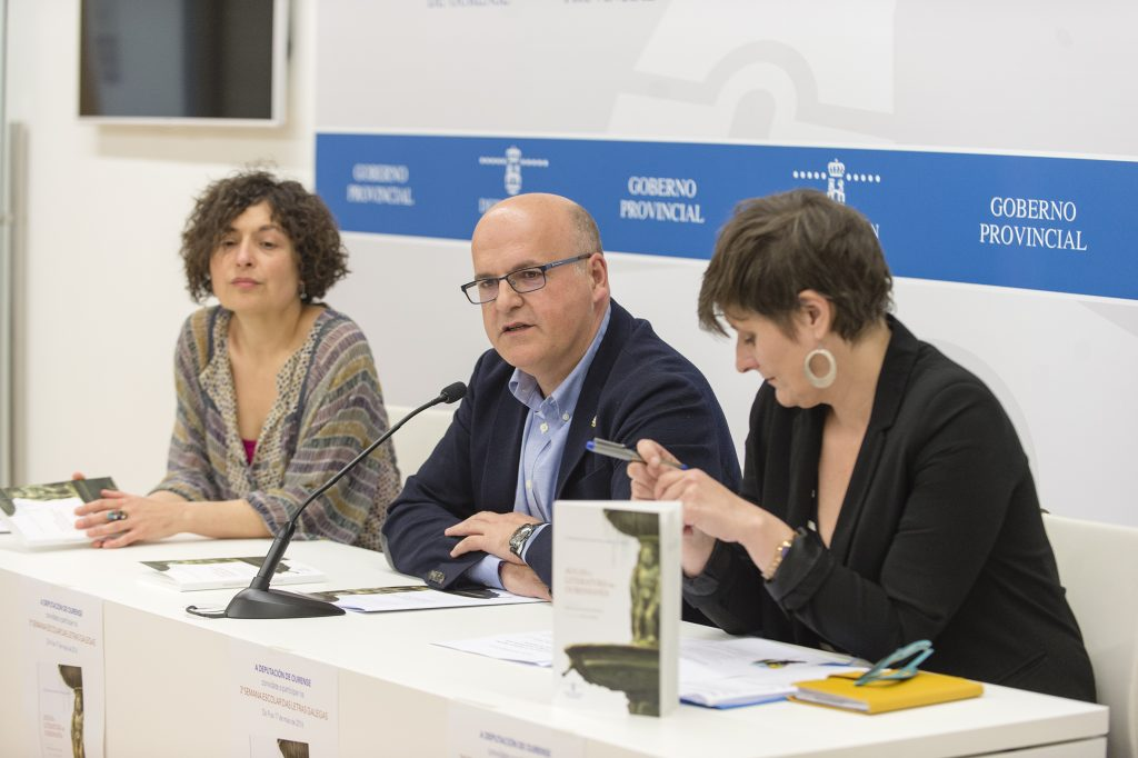 Mercedes Pacheco, Manuel Baltar e Llerena Perozo