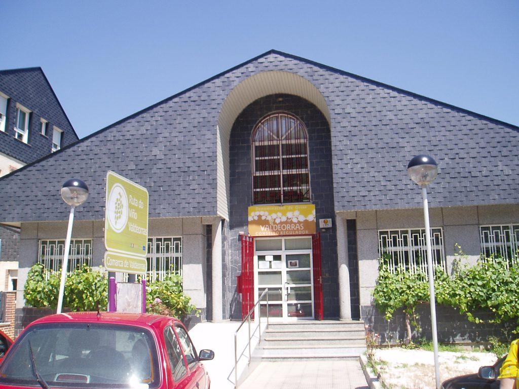 Sede del Consello Regulador en Vilamartín