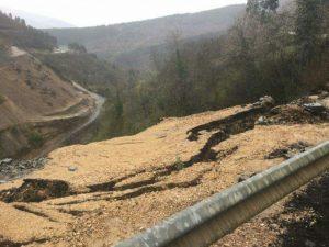 Foto de archivo de la Carretera a San Vicente